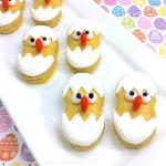 Baby Easter Chick Nutter Butter Cookies