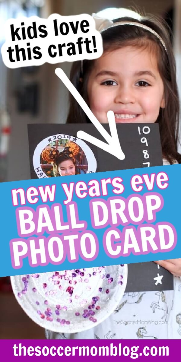 cute New Year's Eve ball drop craft for kids -- a fun way to countdown to the new year!