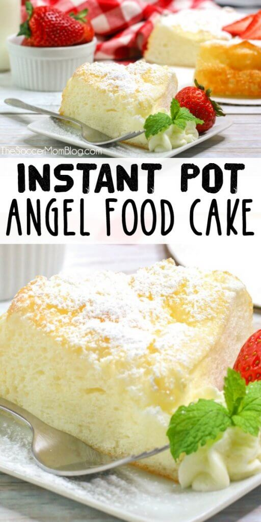Instant Pot Angel Food Cake - Only 2 Ingredients!