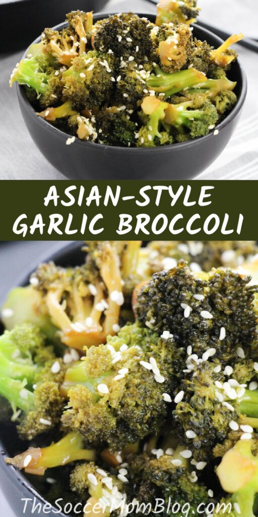 """collage image with Asian style broccoli; text overlay """"Asian-Style Garlic Broccoli"""""""